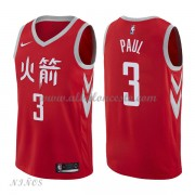 Camisetas Baloncesto Niños Houston Rockets 2018 Chris Paul 3# City Edition..
